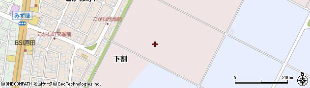 山形県酒田市大町下割周辺の地図