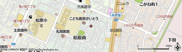 山形県酒田市松原南10-1周辺の地図