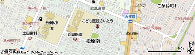 山形県酒田市松原南11周辺の地図