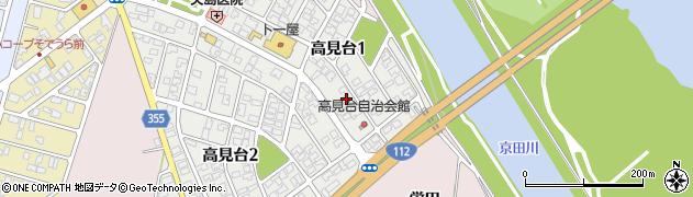 山形県酒田市高見台周辺の地図