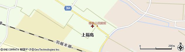 山形県酒田市熊手島上福島55周辺の地図