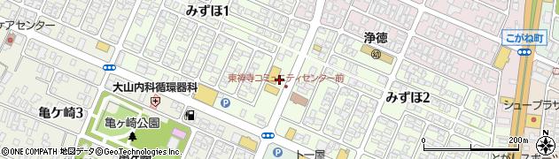 山形県酒田市みずほ1丁目19周辺の地図