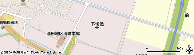 山形県酒田市大町下切添周辺の地図