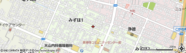 山形県酒田市みずほ1丁目周辺の地図