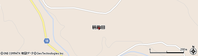 岩手県一関市室根町矢越柄杓田周辺の地図