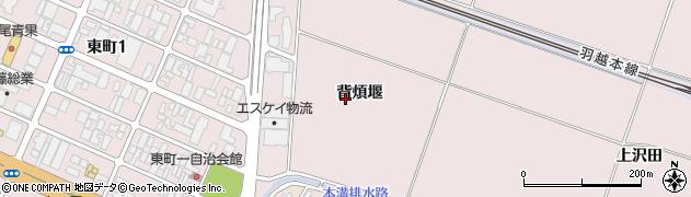 山形県酒田市大町背煩堰周辺の地図