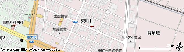 山形県酒田市東町1丁目周辺の地図