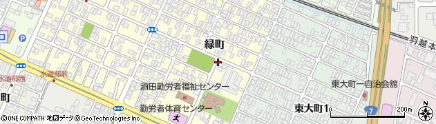 山形県酒田市緑町13周辺の地図