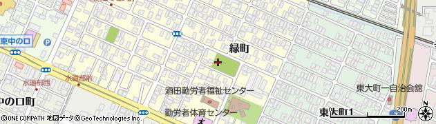 山形県酒田市緑町12周辺の地図