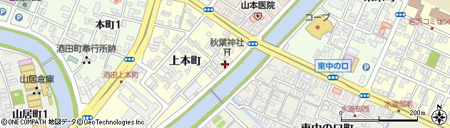 山形県酒田市上本町1周辺の地図
