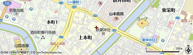 山形県酒田市上本町2周辺の地図