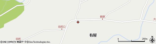 山形県最上郡金山町有屋158周辺の地図