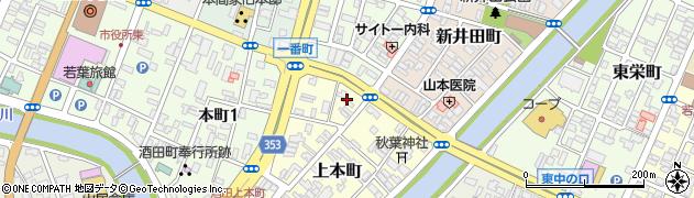 山形県酒田市上本町3周辺の地図