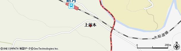 岩手県一関市室根町折壁上前木周辺の地図