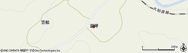 岩手県一関市室根町折壁(温坪)周辺の地図
