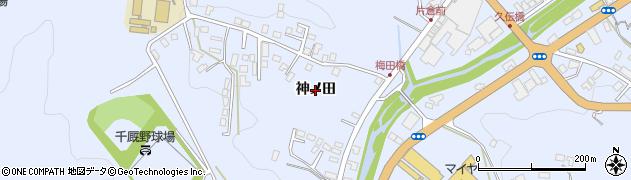 岩手県一関市千厩町千厩(神ノ田)周辺の地図