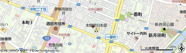 山形県酒田市二番町12周辺の地図