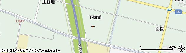 山形県酒田市荻島下切添周辺の地図