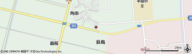 山形県酒田市荻島面桜69周辺の地図