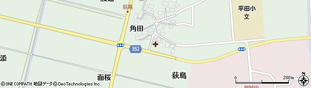 山形県酒田市荻島面桜56周辺の地図