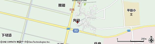 山形県酒田市荻島角田周辺の地図