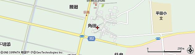 山形県酒田市荻島面桜55周辺の地図
