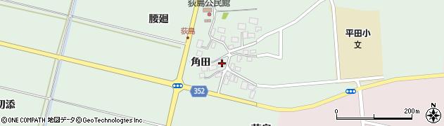 山形県酒田市荻島面桜54周辺の地図