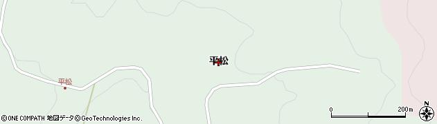岩手県一関市川崎町薄衣(平松)周辺の地図