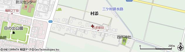山形県酒田市大多新田56周辺の地図