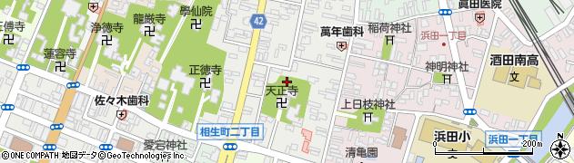 山形県酒田市相生町1丁目周辺の地図