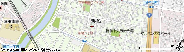 山形県酒田市新橋2丁目周辺の地図