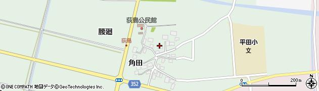 山形県酒田市荻島腰廻29周辺の地図