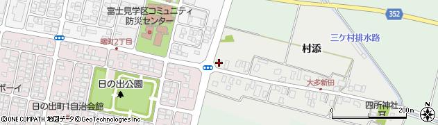 山形県酒田市大多新田村添94周辺の地図