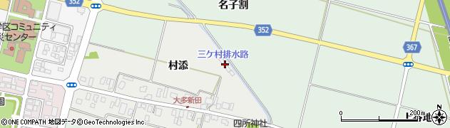 山形県酒田市大多新田46周辺の地図