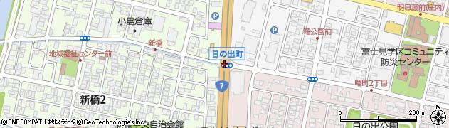 日の出町周辺の地図