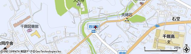 岩手県一関市千厩町千厩(四日町)周辺の地図