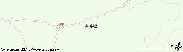 岩手県一関市萩荘古釜場周辺の地図