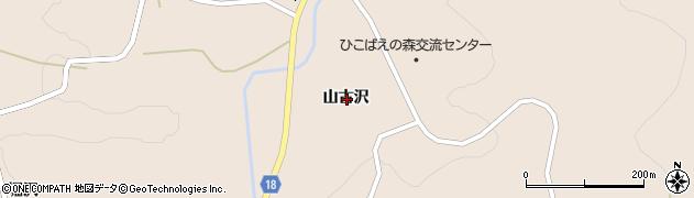 岩手県一関市室根町矢越山古沢周辺の地図