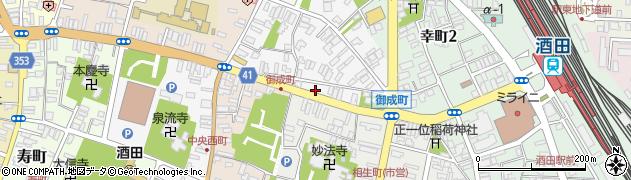 山形県酒田市御成町2周辺の地図