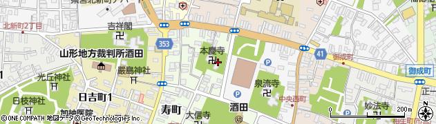 山形県酒田市寿町2周辺の地図