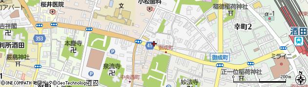 山形県酒田市御成町4周辺の地図