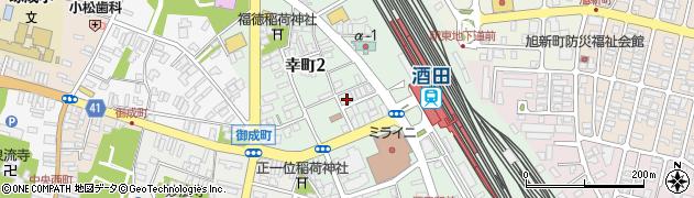 山形県酒田市幸町2丁目周辺の地図