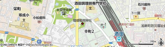 福徳稲荷神社周辺の地図