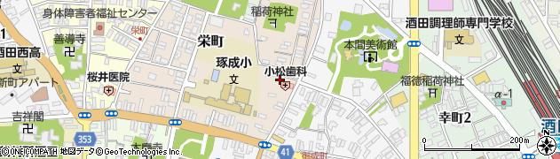 山形県酒田市栄町2周辺の地図
