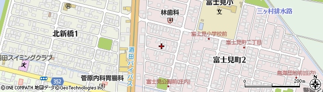山形県酒田市富士見町周辺の地図