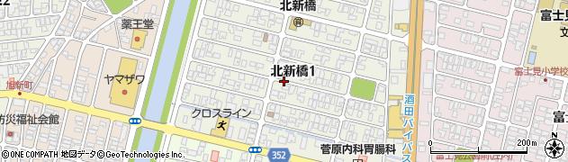 山形県酒田市北新橋周辺の地図