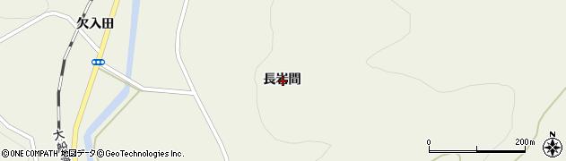 岩手県一関市室根町折壁長岩間周辺の地図