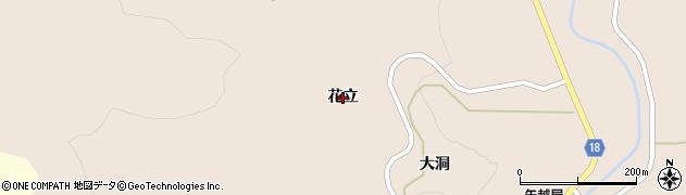 岩手県一関市室根町矢越(花立)周辺の地図