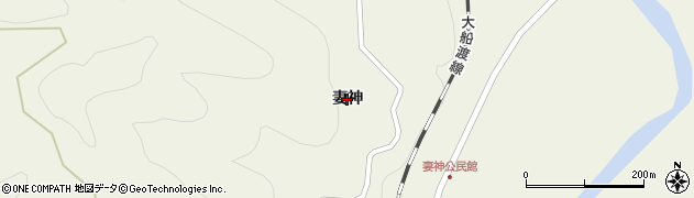 岩手県一関市川崎町門崎(妻神)周辺の地図