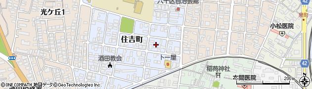 山形県酒田市住吉町周辺の地図